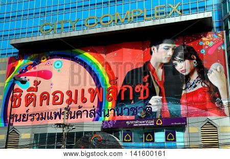 Bangkok Thailand - December 20 2011: A huge billboard for a Bollywood movie at the City Complex Theatre on Thanon Phetchaburi
