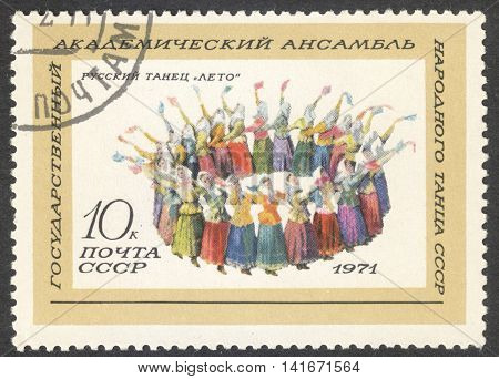 MOSCOW RUSSIA - CIRCA APRIL 2016: a post stamp printed in the USSR shows a traditional Russian dance