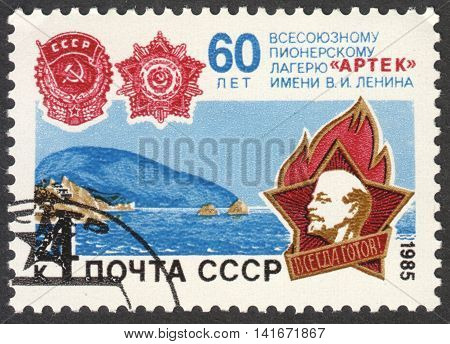 MOSCOW RUSSIA - CIRCA APRIL 2016: a post stamp printed in the USSR dedicated to the 60th Anniversary of Artek Pioneer Camp circa 1985