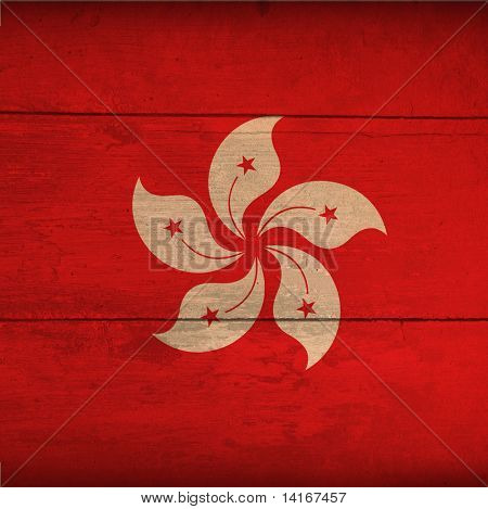 wood flag of hongkong poster