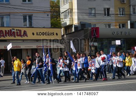 MOSCOW RUSSIA - SEPTEMBER 08: 11th students parade in Moscow on Bolshaya Yakimanka street. Taken on September 08 2012 in Moscow Russia.