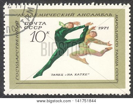 MOSCOW RUSSIA - CIRCA APRIL 2016: a post stamp printed in the USSR shows a dance