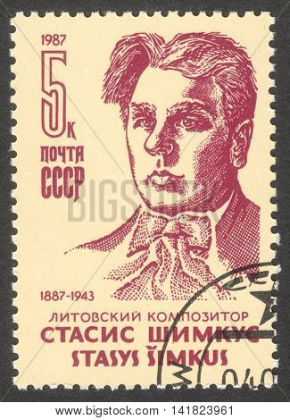 MOSCOW RUSSIA - CIRCA MAY 2016: a post stamp printed in the USSR dedicated to the 100th Anniversary of the Birth of Stasys Shimkus circa 1987