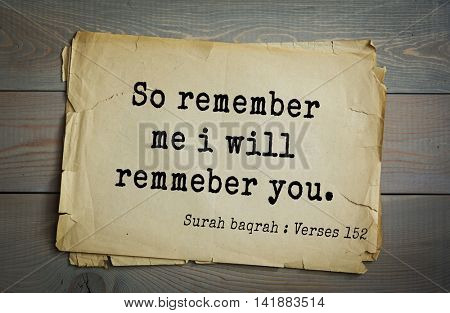 Islamic Quran Quotes.So remember me i will remmeber you.