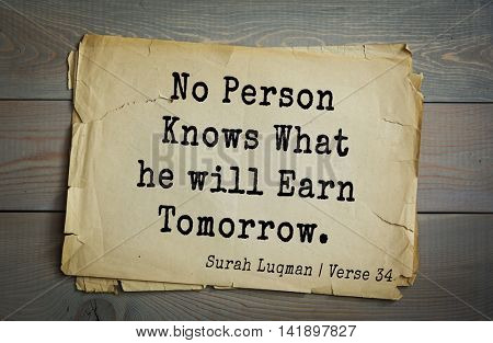 Islamic Quran Quotes.No Person Knows What he will Earn Tomorrow.