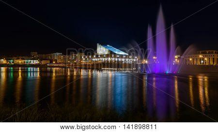 Galiaskar Kamal Tatar Academic Theatre And Fountain View In Kazan City