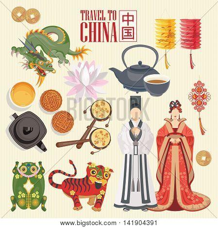 China16