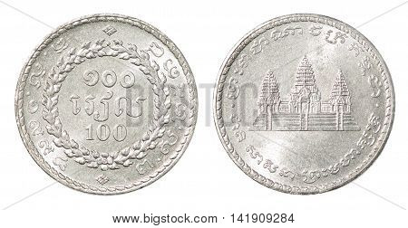 Cambodian One Hundred Riel Coin