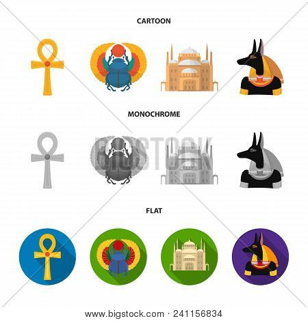 Anubis, Ankh, Cairo Citadel, Egyptian Beetle.ancient Egypt Set Collection Icons In Cartoon, Flat, Mo