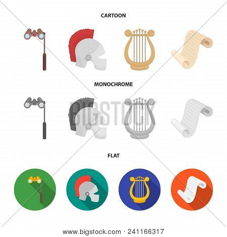 Theatrical Binoculars, A Helmet, A Harp And A Paper Scroll. The Theater Set Collection Icons In Cart
