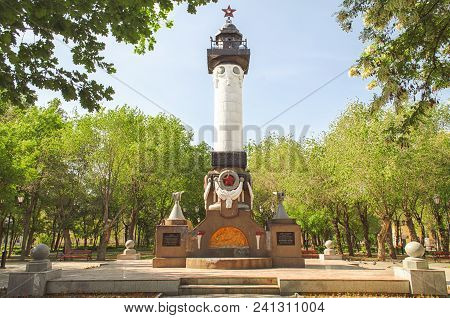 Russia. Astrakhan. A Monument To Military Seamen In The City Park In The Spring Afternoon. Date: 13/
