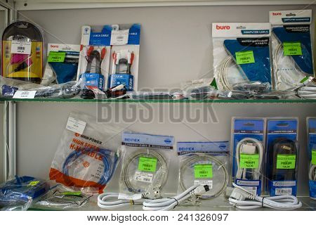 Vichuga, Russia - April 21, 2018: Cables And Wires For Computer And Various Electronic Devices
