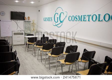 MOSCOW, RUSSIA - DEC 13, 2017: Interior of classroom of Genius Cosmetology clinic training center. Genius Cosmetology is the center of aesthetic medicine.