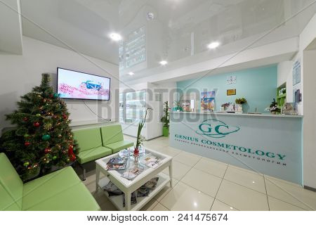 MOSCOW, RUSSIA - DEC 13, 2017: Reception hall in Genius Cosmetology clinic. Genius Cosmetology is the center of aesthetic medicine.
