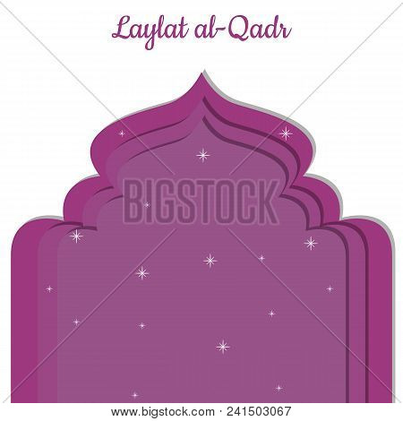 Laylat Al-qadr. Concept Of The Islamic Religion Holiday. Symbolic Silhouette Of The Mosque. Crimson