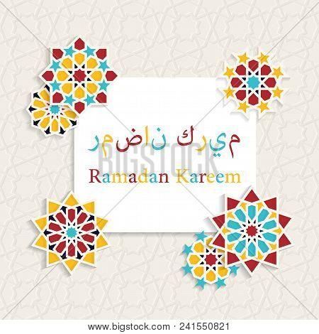 Islamic Greeting Card. Eid Mubarak Ramadan Kareem Celebration Template With Islamic Geometric Tradit