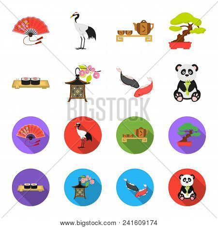 Sushi, Koi Fish, Japanese Lantern, Panda.japan Set Collection Icons In Cartoon, Flat Style Vector Sy