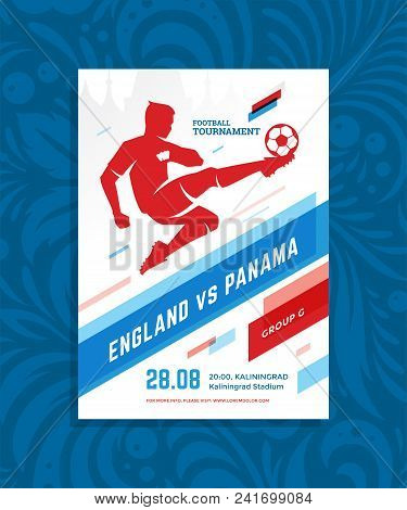 2018 Championship Football Cup Poster Template. Football Match Invitation With Footballer Silhouette
