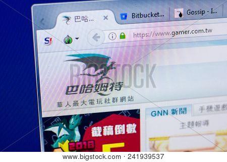 Ryazan, Russia - May 20, 2018: Homepage Of Gamer Website On The Display Of Pc, Url - Gamer.com.tw