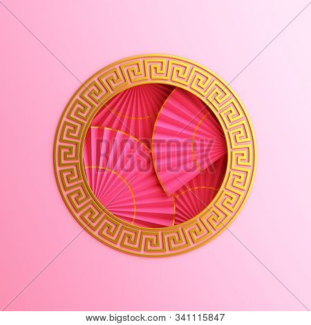 Happy Chinese New Year Background 2020, Paper Fan, Chinese Round Border Frame Greek Key Gold And Pin