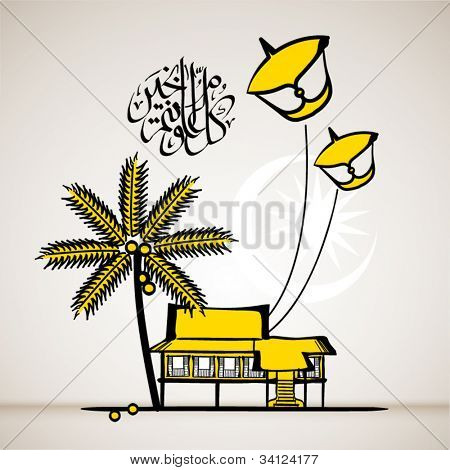 Vector Illustration of Malay Attap House with Flying Moon Kite Translation of Jawi Text: Eid Mubarak, May you Enjoy a Blessed Festival