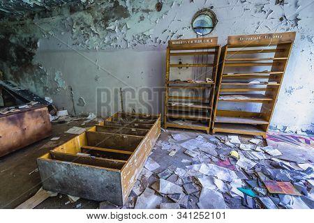 Skrunda, Latvia - June 26, 2016: Interior Of Garrison Shop In Soviet Military Ghost Town And Radar S