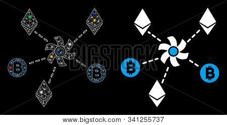 Glowing Mesh Cryptocurrency Mixer Rotor Icon With Glare Effect. Abstract Illuminated Model Of Crypto