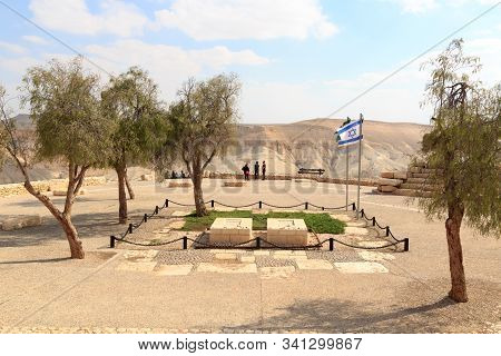Sde Boker, Israel - March 26, 2019: Ben Gurion And Paula Gurions Tomb With Israel Flag And Negev Des