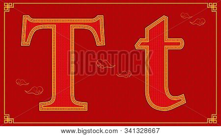 T Lucky Alphabet Character Consonant Happy Chinese New Year Style. Vector Illustration Eps10