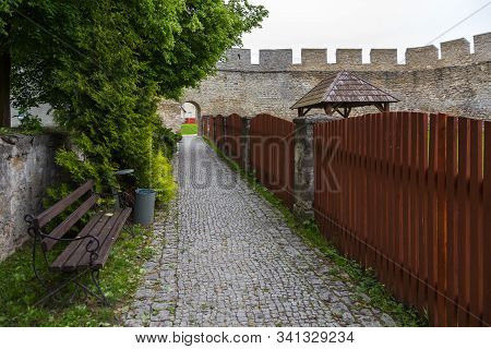 Szydlow, Poland- 23 May 2015: Fragments Of City Walls, Part Of The Defensive Walls Guarding Access T