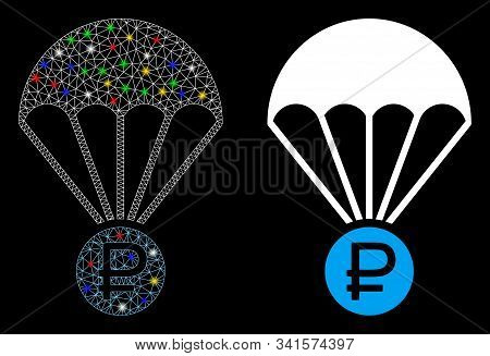 Glossy Mesh Rouble Rescue Icon With Lightspot Effect. Abstract Illuminated Model Of Rouble Rescue. S
