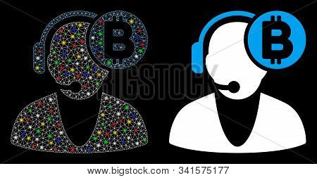 Glossy Mesh Bitcoin Operator Icon With Glow Effect. Abstract Illuminated Model Of Bitcoin Operator.