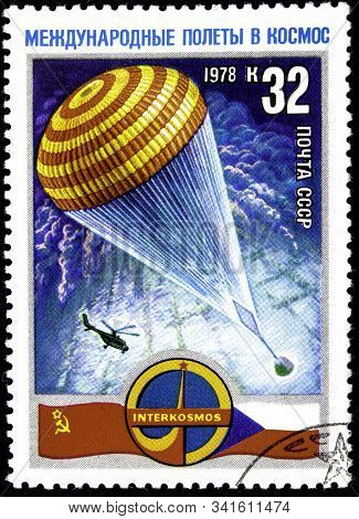 12.21.2019 Divnoe Stavropol Territory Russia Postage Stamp Of The Ussr 1978 Intercosmos Internationa