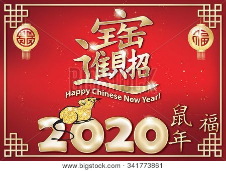Happy Chinese New Year Of Rat 2020 - Greeting Card. Ideograms Translation: Year Of The Rat. The Comp