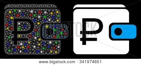 Glossy Mesh Rouble Purse Icon With Glare Effect. Abstract Illuminated Model Of Rouble Purse. Shiny W
