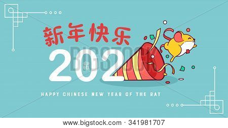 Chinese New Year 2020 Greeting Card Illustration Of Cute Flat Mouse Cartoon Jumping From Celebration
