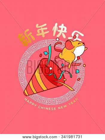 Chinese New Year Of The Rat 2020 Greeting Card Illustration, Cute Flat Mouse Cartoon Jumping From Ce