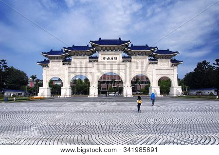 Taipei, Taiwan.  March 31, 2018.  The Iconic Freedom Square Gate Into The Zhongzheng Memorial Hall P