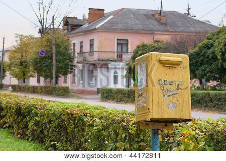 Old Yellow Post Box