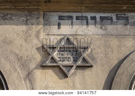 Jewish Star Of David On The Front On Old Building In Cracow In Poland