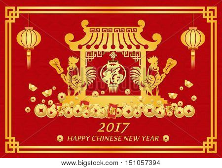 Happy Chinese new year card is lanterns and twin rooster chicken hole fan and in china door ( Chinese word mean happiness) vector design