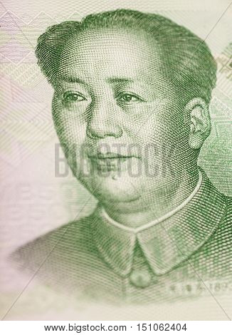 Portrait of Mao Zedong at 100 yuan banknote (China) poster