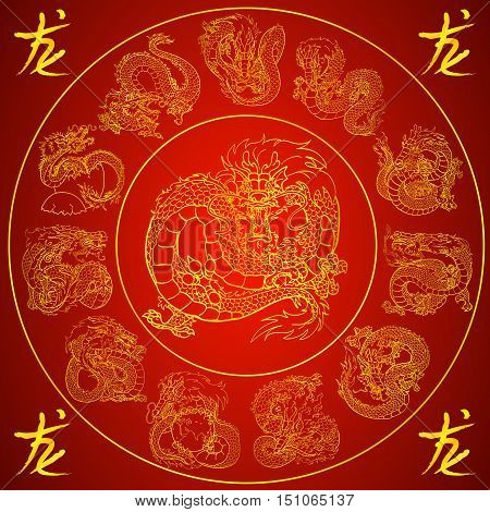 Set 12 Asian Chinese East dragons gold contour and hieroglyph dragon on red background. Vector illustration.