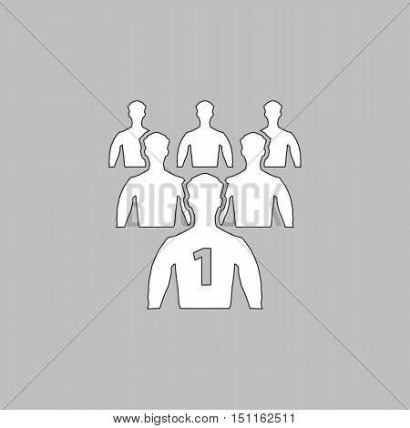 Leadership Simple line vector button. Thin line illustration icon. White outline symbol on grey background