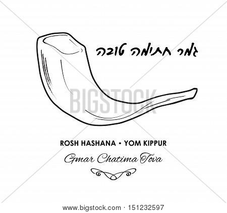 Rosh Hashana - Yom Kippur Jewish holiday card. Vector illustration. Black and white color. G'mar Hatima Tova. Gmar Hatima Tova.