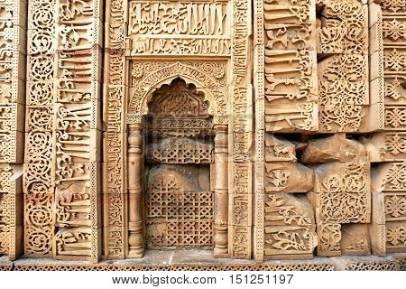 Detail of Qutub (Qutb) Minar the tallest free-standing stone tower in the world and the tallest minaret in India