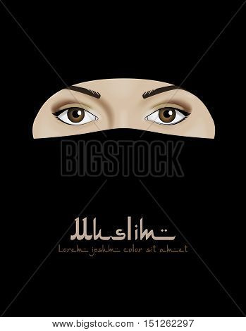 Muslim woman in traditional black niqab vector