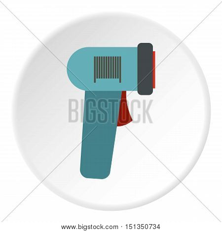Barcode scanner icon. Flat illustration of barcode scanner vector icon for web