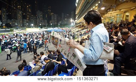 Hong Kong - April 2016: Hong Kong, Crowd And People Gathering For Gamble Betting In Happy Valley Hor