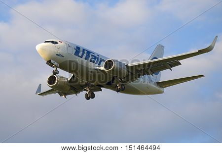 SAINT PETERSBURG, RUSSIA - JULY 24, 2015: The aircraft company